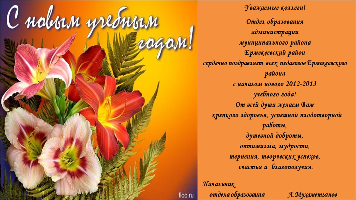 Шляпка с цветами из фоамирана